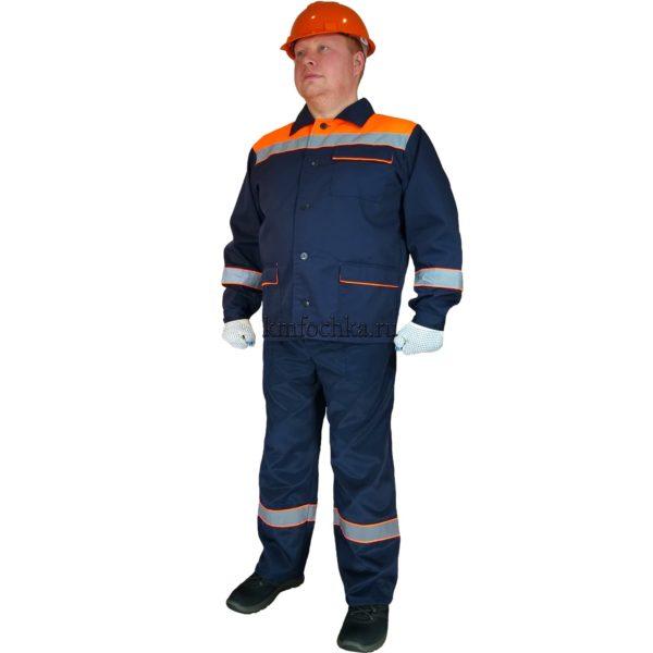 костюм рабочий купить