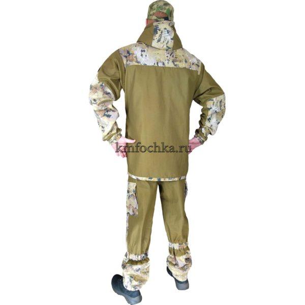 камуфляжный костюм горка